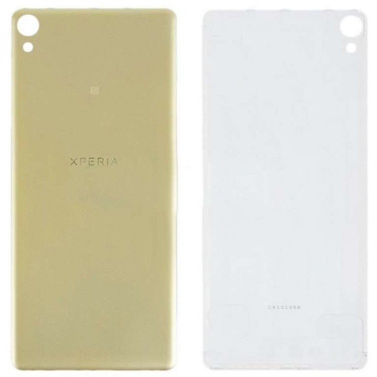 Задняя крышка Sony Xperia XA Dual (F3112) Lime Gold OR